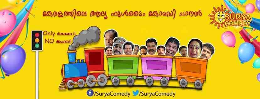 Surya Comedy Dubsmash Videos Contact Number, Email Id, Address